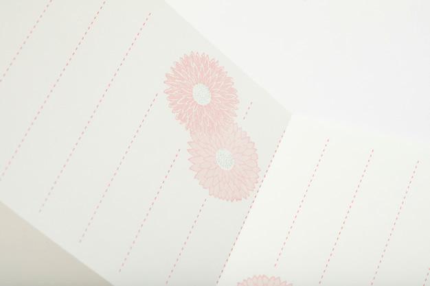 蛇腹メモグラム中紙