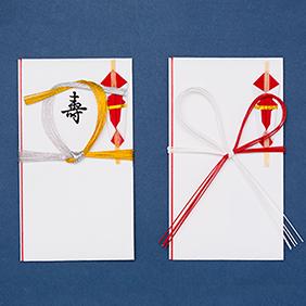 結び切り婚礼用金封(左)と、花結び金封(右)
