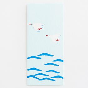 -波千鳥- 海の風や波の音を思い浮かべる