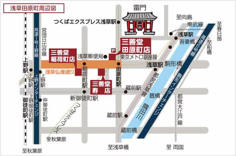 三善堂田原町周辺図