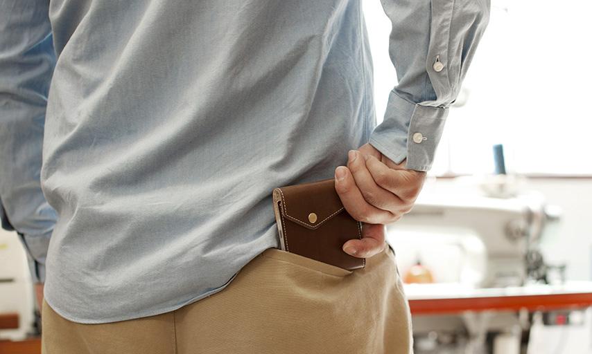 ポケットで厚みの出ない財布