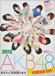 2012年 AKB48カレンダーBOX