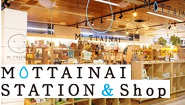 MOTTAINAI STATION & SHOP