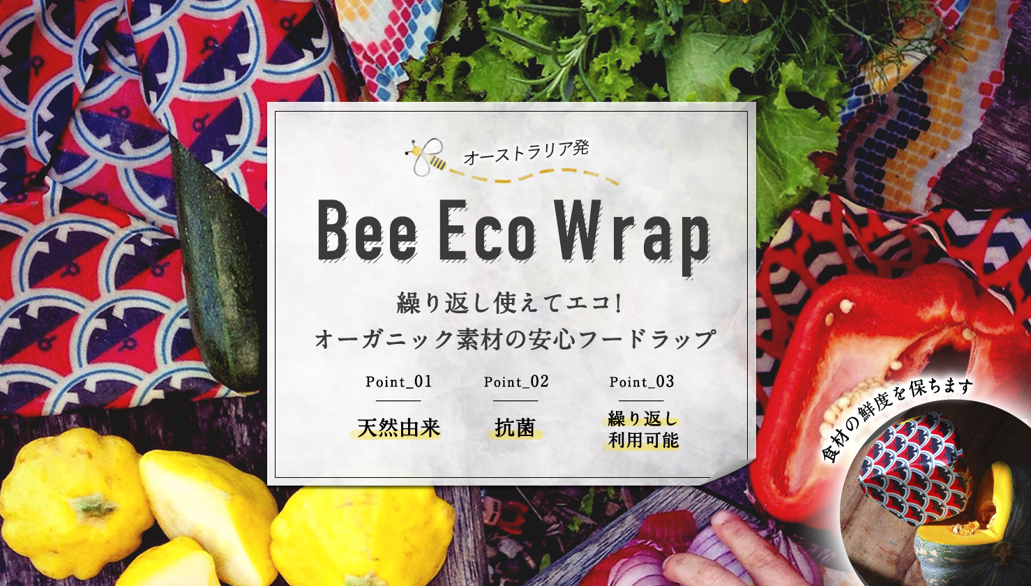 BeeEcoWrap
