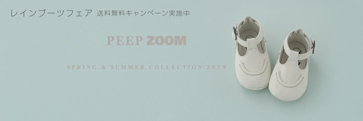 SPRING & SUMMER COLLECTION 2019