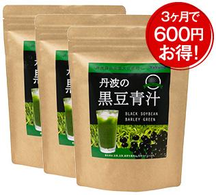 毎月お届けコース『丹波の黒豆青汁』1セット30日分