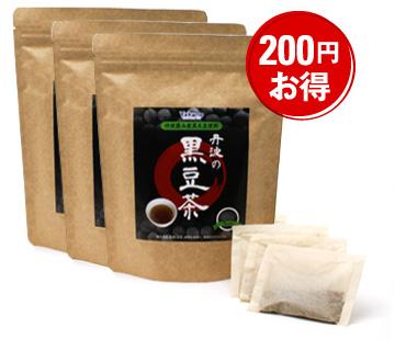 『丹波の黒豆茶』3セット