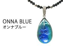ONNA BLUE オンナブルー