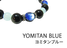 YOMITAN BLUE ヨミタンブルー