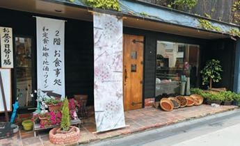 柳川・鬼童町店