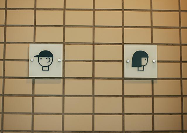 トイレの案内も、もちろんデザイン。