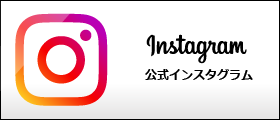 キカイヤ公式インスタグラム
