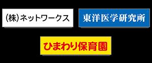 1行タイプ