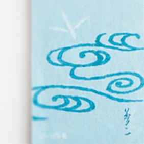 涼しげで穏やかな空気を連想させる流水紋