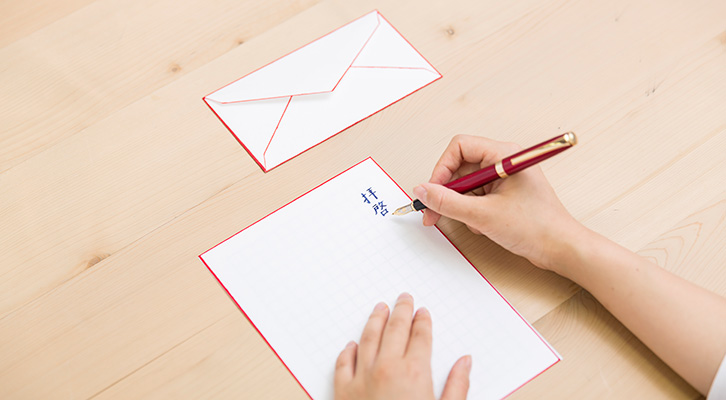 和紙の便箋・封筒
