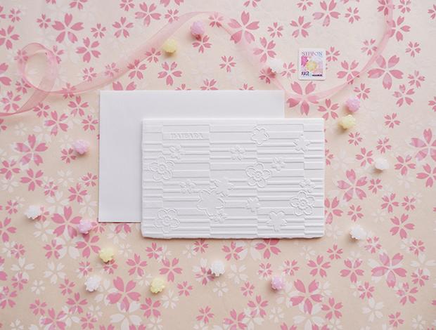 『はいばらカード 浮彫和紙「縞に桜」』(グリーティングカード)、榛原千代紙 朝桜(桜色)