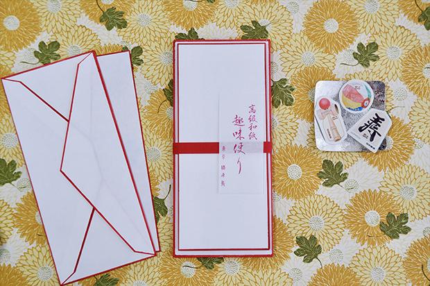 紅ふち一筆箋、伝統文化切手