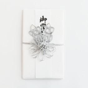 檀紙 菊 御霊前