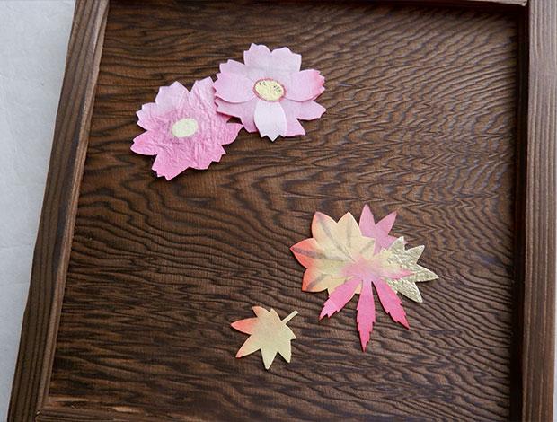 香 ふみの友「錦秋」、「秋桜」