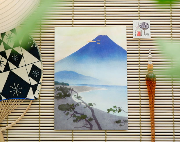 特殊切手「江戸−東京シリーズ 第1集」より63円切手<和紙小物>