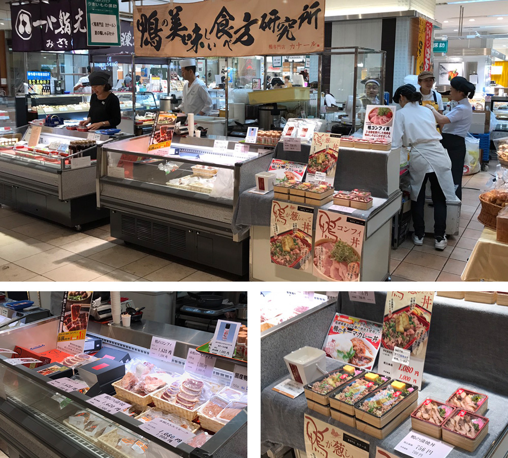 高島屋新宿店 地下1階催会場「グルメスクエアうまいもの探訪」に出店します。