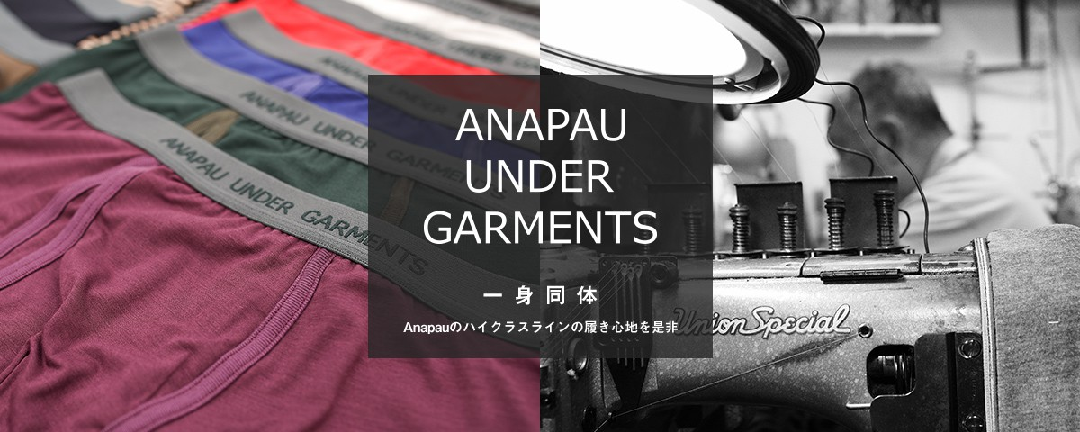 ANAPAU UNDER GARMENTS