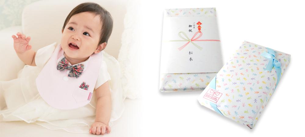 女の子の赤ちゃんへ、出産祝いにお使いいただけるギフトボックス入りセットです
