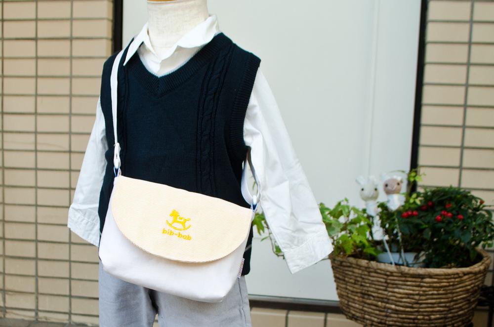 ポシェット(木馬・黄)ーべビー・キッズ用ー0歳・1歳・2歳・3歳 男の子