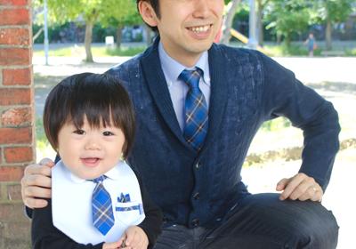 パパとお揃い 神戸タータン セット