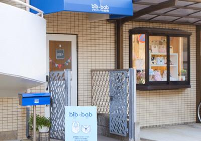 神戸御影店