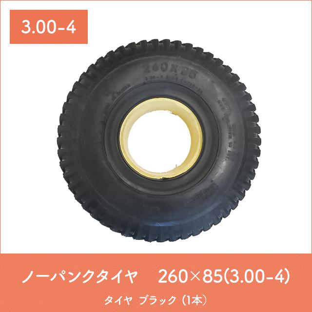 24x1 3/8グレータイヤ・チューブ(各1本)
