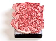 さの萬牛 熟成サーロインステーキ 3枚(510g)