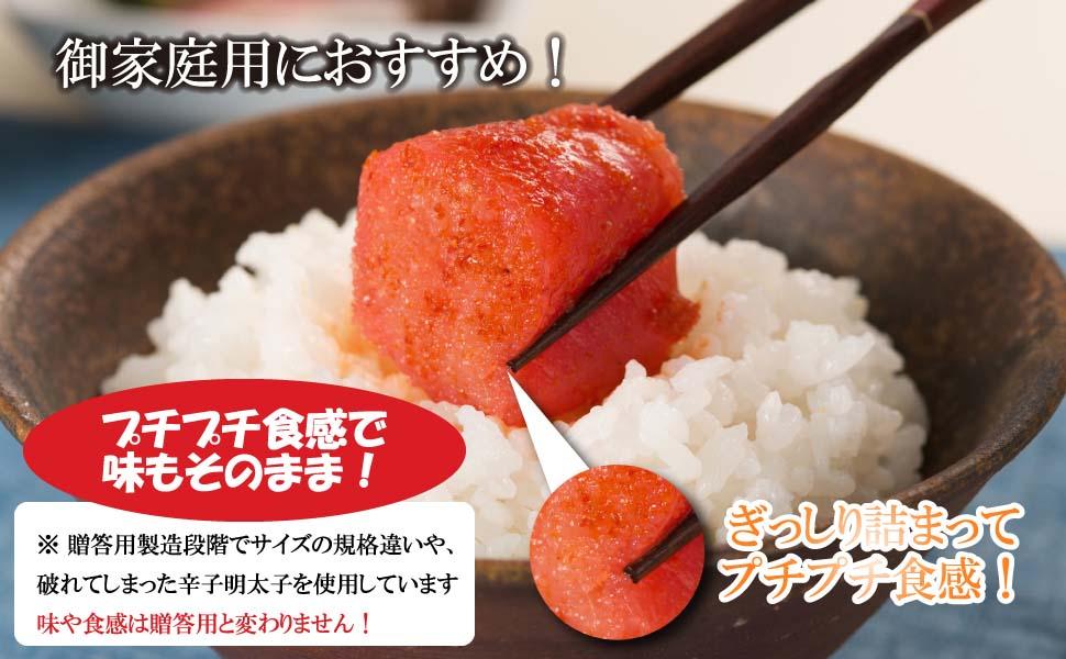 信八の切れっキレ 辛子明太子 1kg