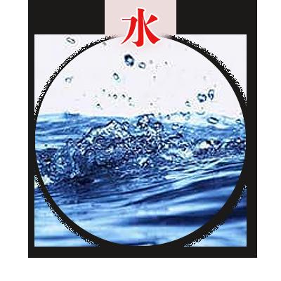 神の水「電解還元水」