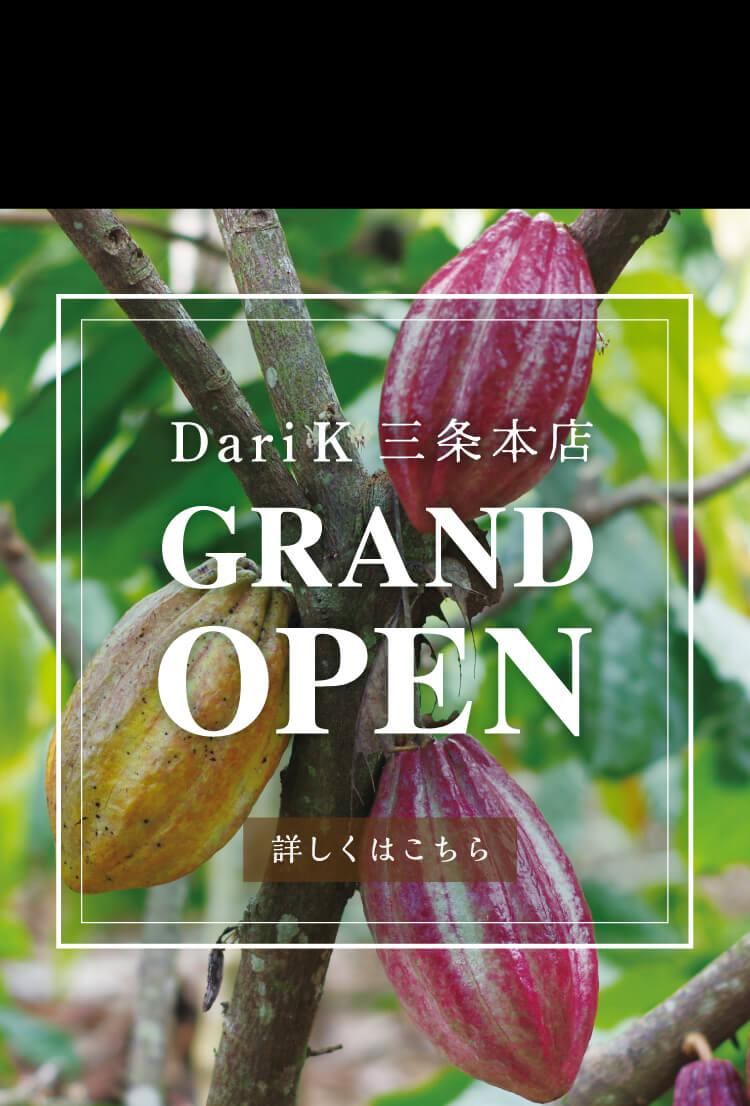 Dari K三条本店オープン