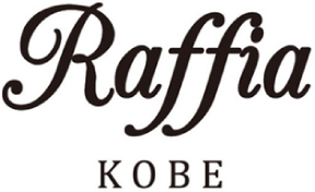 ラフィア神戸