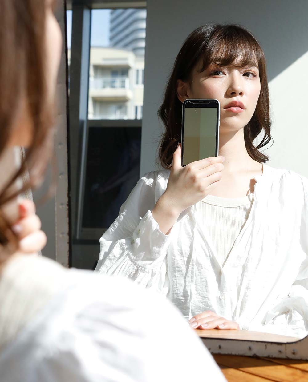 鏡を使って確認してみよう!
