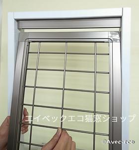 猫窓 FIXタイプ