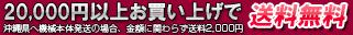ハスクバーナ日本正規品販売・ハスクバーナチェンソー通販専門店パワーサプライヤー