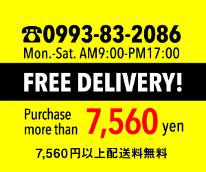 「FREE DELIVERY」 more than 7,560yen