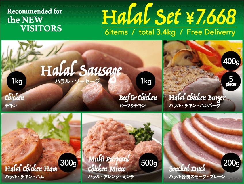 Halal Set \7,668