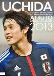 2013年 内田篤人 カレンダー