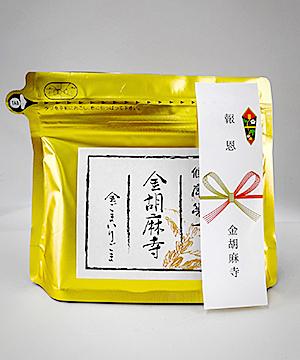 寺社向け金ごまギフト のし(熨斗)