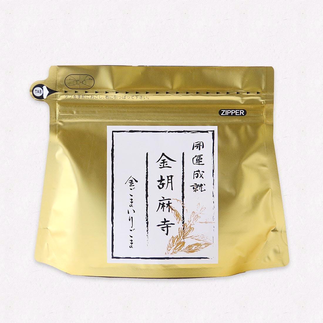 寺社向け金ごまギフト(お配り品) 金パッケージ