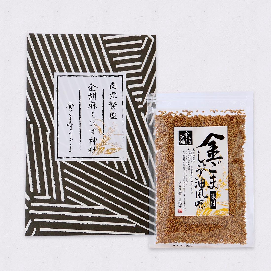 寺社向け金ごまギフト(お配り品) ギフト包装紙 1袋入り
