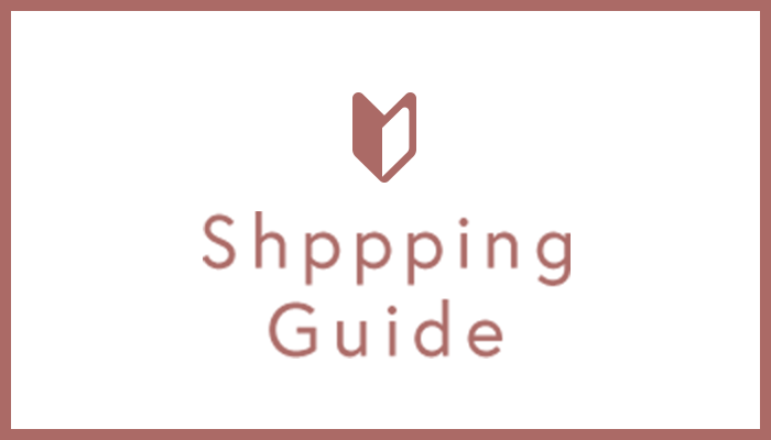 Shppping Guide