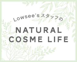 NATURAL COSME LIFE