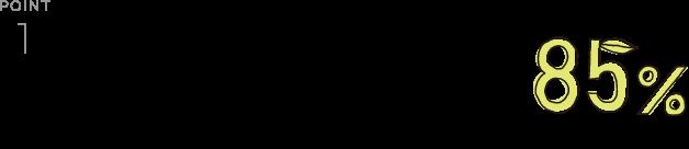 4C PREMIUM FACE PACK SHEET POINT1