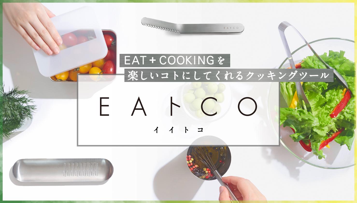 EAトCO