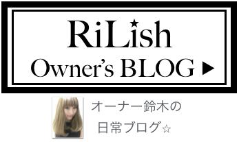rilishblog